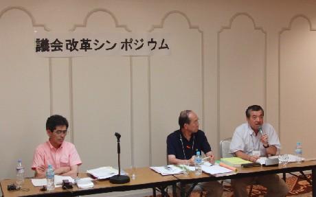 富山大会分科会議会改革.JPG