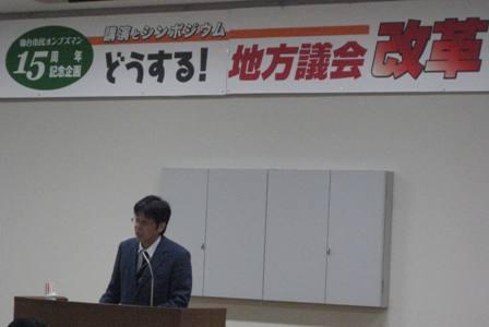 神田氏講演.JPG